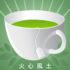 green-tea3