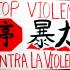 stop_violence_525