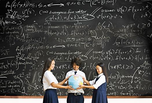 math curiosity in students