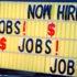 now_hiring_525