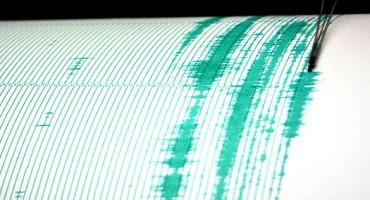 seismograph_525