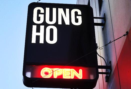 gungho_525