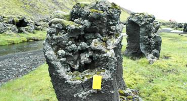 lava pillar