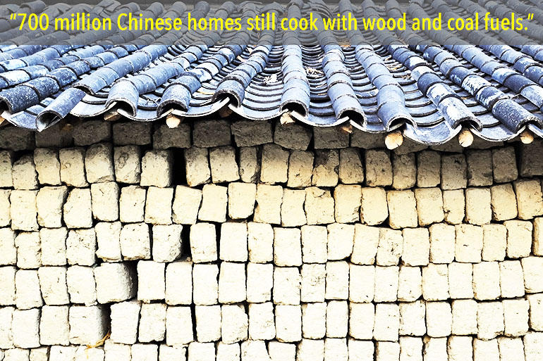 Brick home in Yunnan province, China