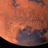 Mars elevation image