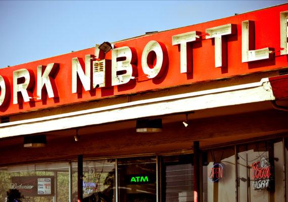 """liquor store called """"Cork n Bottle"""""""
