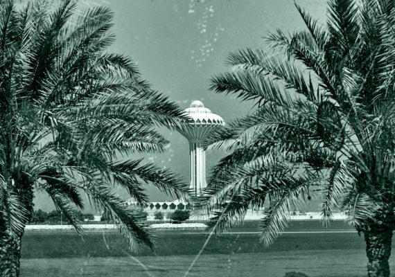 water tower in Saudi Arabia