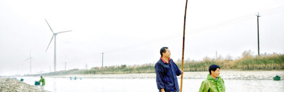 China's Xioa Yan Kou wind farm