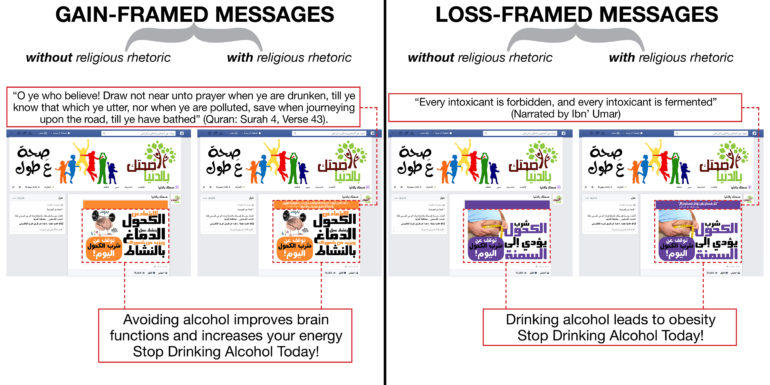 anti-alcohol PSA examples