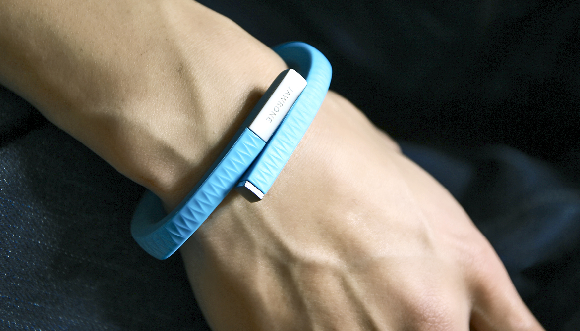 Not all fitness bands are equally accurate