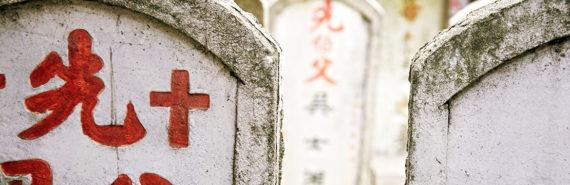 graves in China