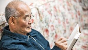 elderly Chinese man