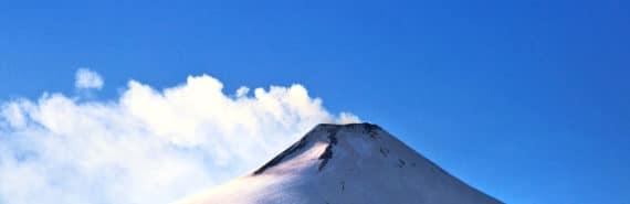 volcano Villarrica in Pucón, Chile (volcanoes concept)
