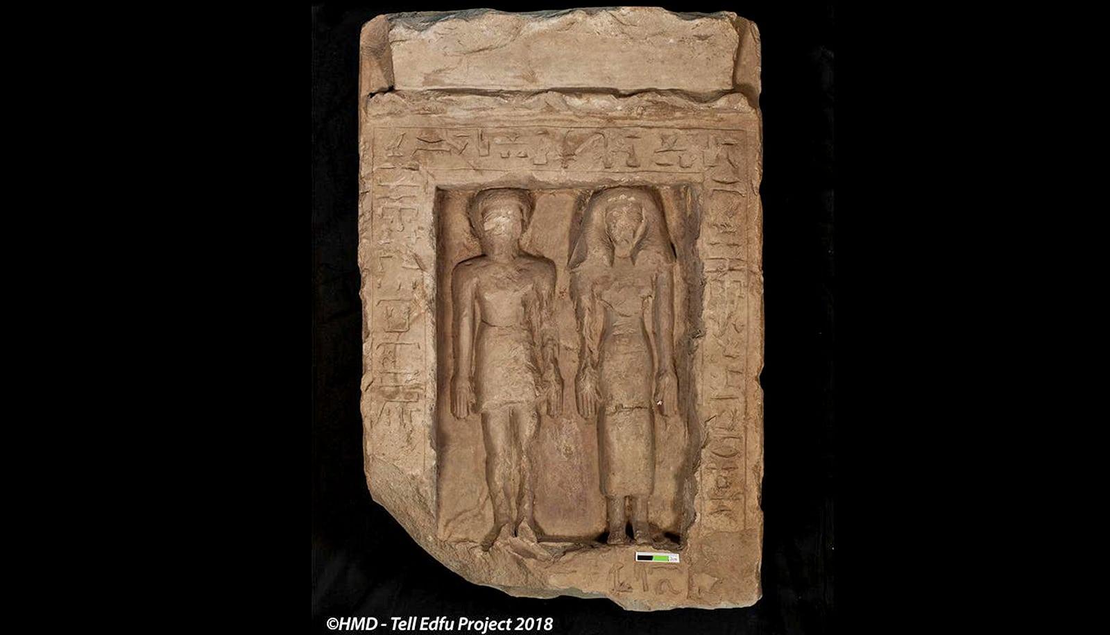 limestone stela