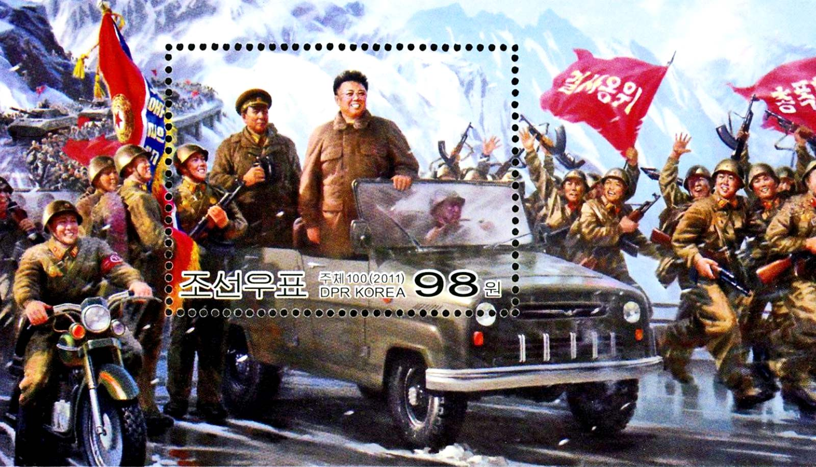 Stamp collection gives rare glimpse inside North Korea